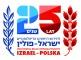 Mija 25 lat od wznowienia stosunków Izrael-Polska