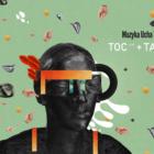 Third Ear Music vol. 1 – TOC (FR) / TATVAMASI (PL) - photo 1/3